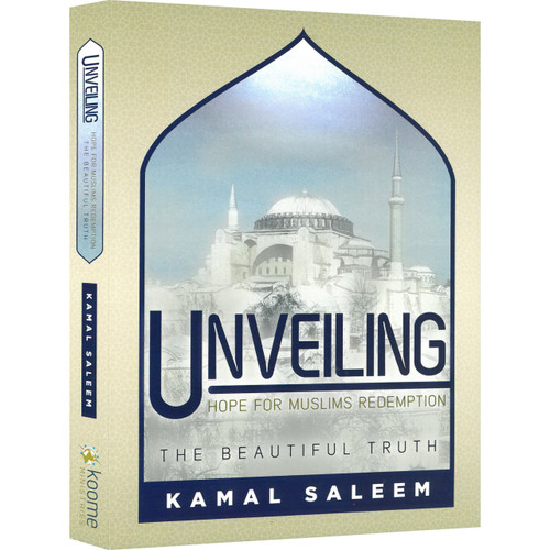 Unveiling - The Beautiful Truth DVD