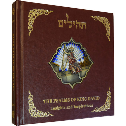 The Psalms of King David