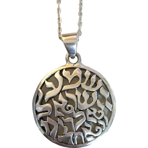 Silver Plated Shema Necklace