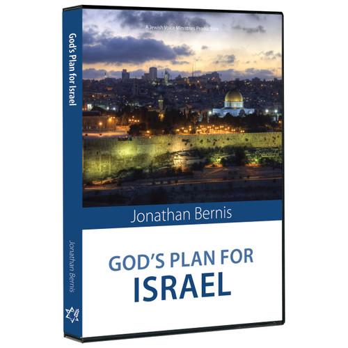 God's Plan For Israel (2 CD set)