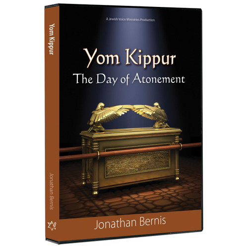 Yom Kippur: Day of Atonement DVD