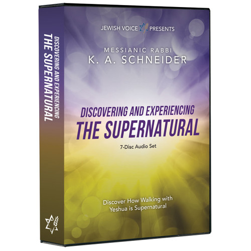 Discovering and Experiencing the Supernatural, 7-disc audio set