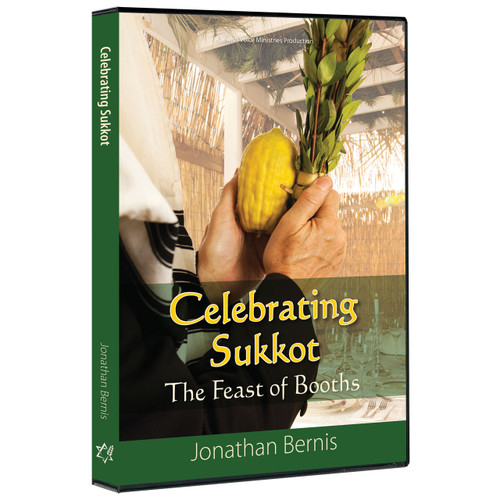 Celebrating Sukkot:  The Feast of Booths DVD