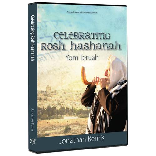 Celebrating Rosh Hashanah: Yom Teru'ah DVD