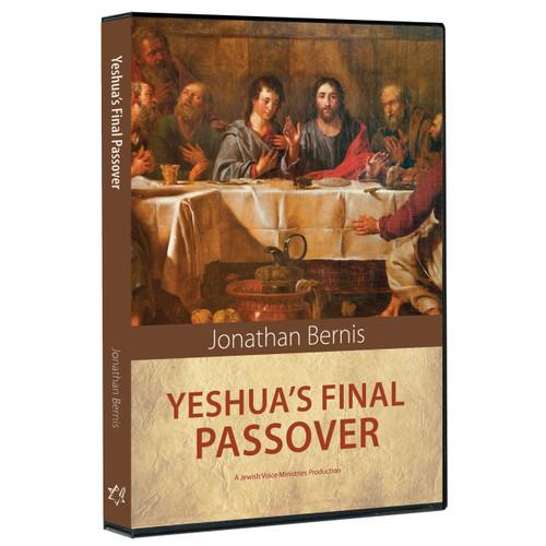 Yeshua's Final Passover DVD