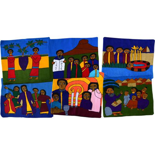 Handmade Ethiopian Pillow Cover