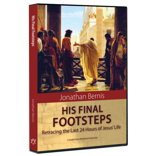 His Final Footsteps: Retracing the Last 24 Hours of Jesus' Life DVD