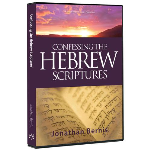 Confessing the Hebrew Scriptures DVD
