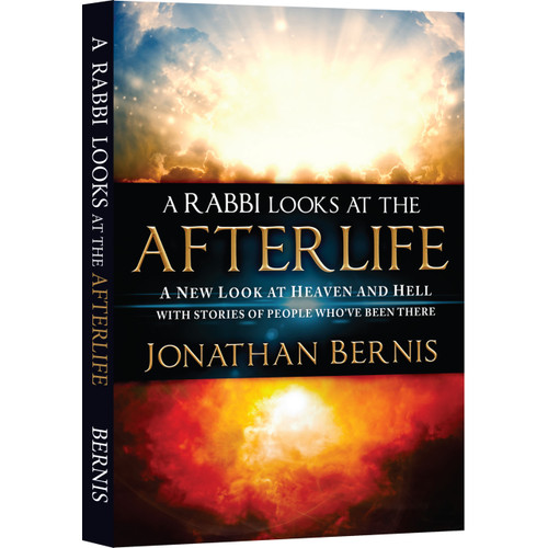 Rabbi Looks at the Afterlife