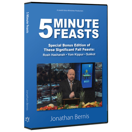 5-Minute Feasts DVD