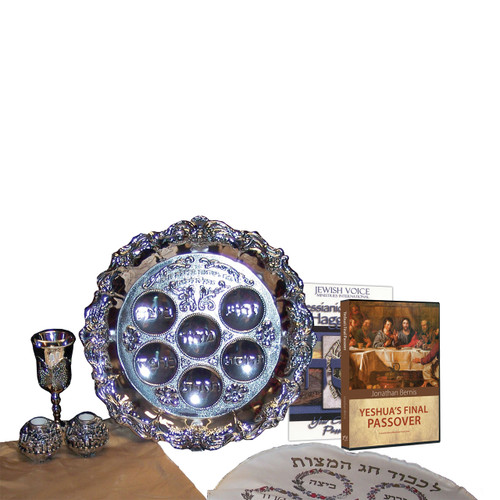 Messianic Passover Seder Kit