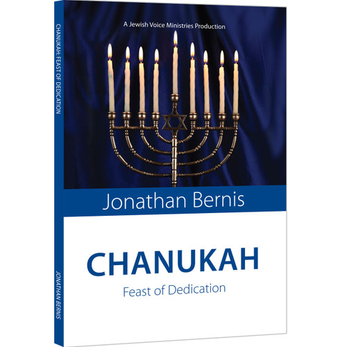 Chanukah: Feast of Dedication booklet