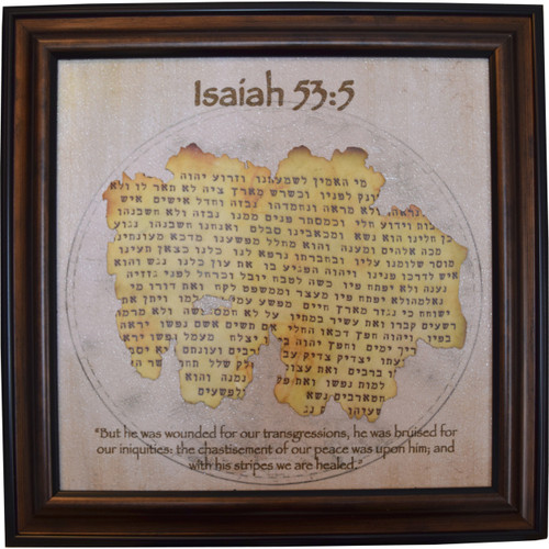 Isaiah 53:5 Framed Wall Art