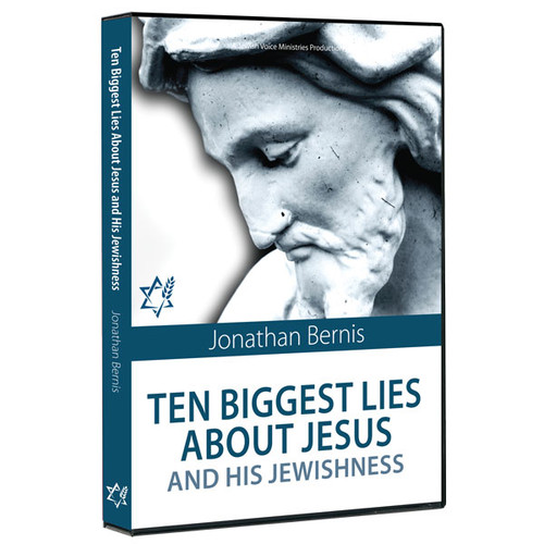 The 10 Biggest Lies About Jesus and His Jewishness DVD