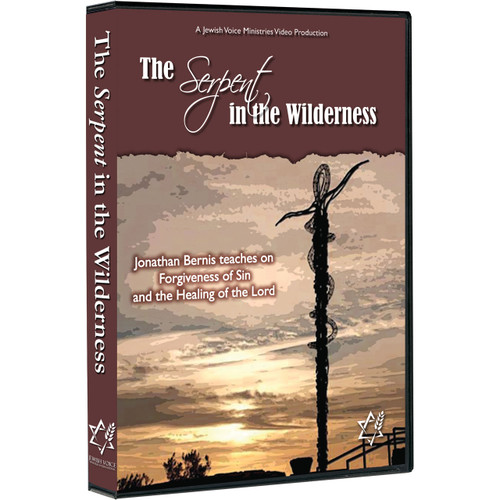 The Serpent in the Wilderness DVD