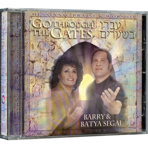 Go Through the Gates CD