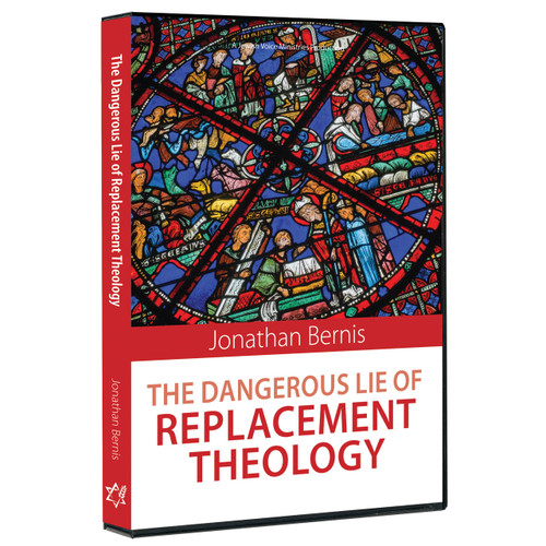 Dangerous Lie of Replacement Theology CD