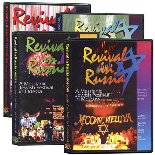 Revival in Russia DVD Package (4104)