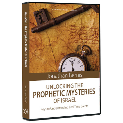 Unlocking the Prophetic Mysteries of Israel (2 DVD set)