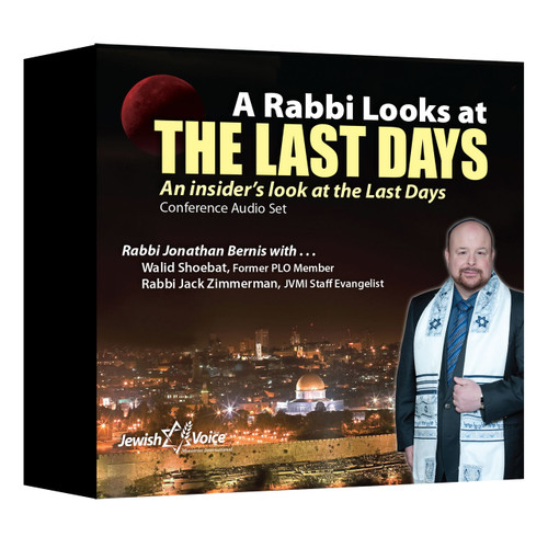 A Rabbi Looks at the Last Days Conference (3 CD set)
