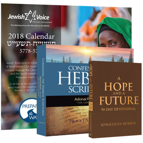 A Hope and a Future Devotional Package (1979)
