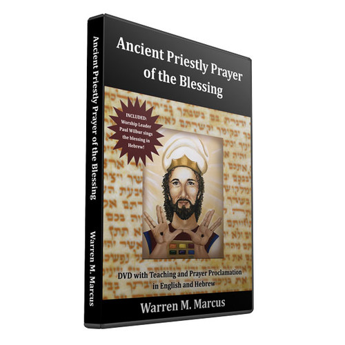 The Priestly Prayer of the Blessing DVD