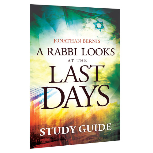 A Rabbi Looks at the Last Days Study Guide