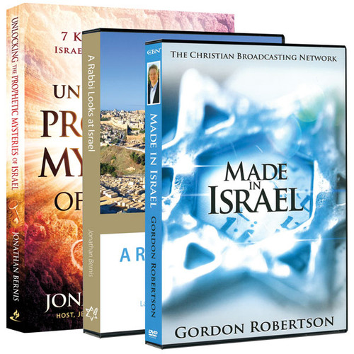 Made in Israel Package (2016)