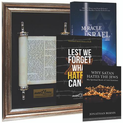 Torah Scroll Shadow Box Package (2022)