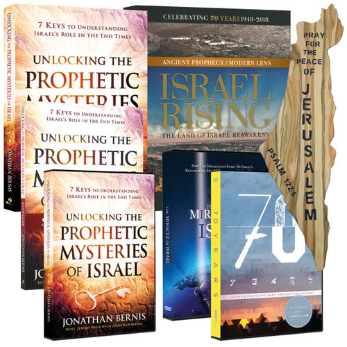 Pray for Israel Olivewood Package (2019)