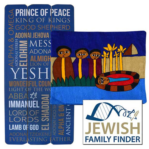 Names of God Plaque Package (2039)