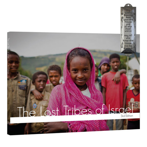 The Lost Tribes of Israel Package (2032)