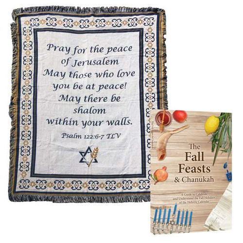 Peace Blessing Afghan Package (2060)