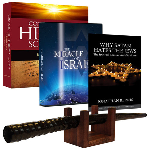 Confessing the Hebrew Scriptures God Almighty Package (2036)