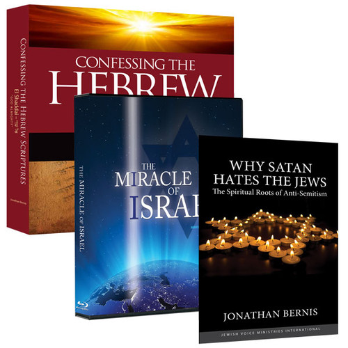 Confessing the Hebrew Scriptures God Almighty Package (2035)