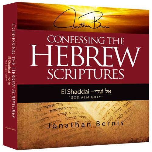El Shaddai, God Almighty | CHS #6, Signed