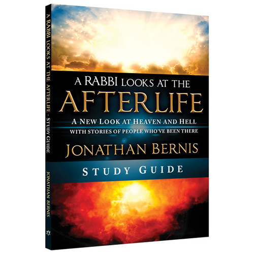 A Rabbi Looks at the Afterlife Study Guide (9280)