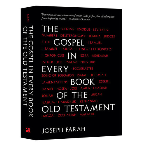 The Gospel in Every Book of the Old Testament (9259)