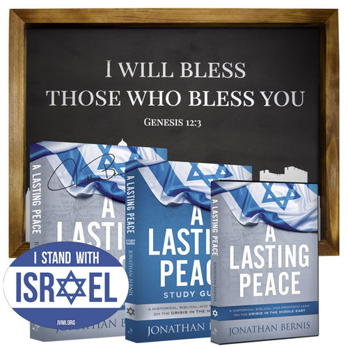 A Lasting Peace Personalized Package (2076)