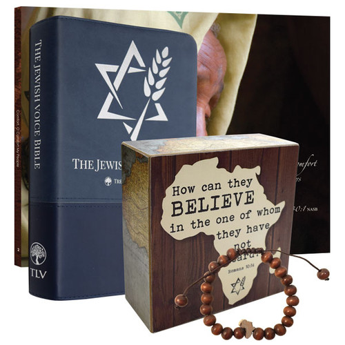 The New Jewish Voice Bible Package (2119)