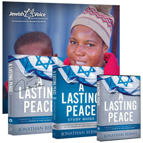 A Lasting Peace Signed Package (2112)