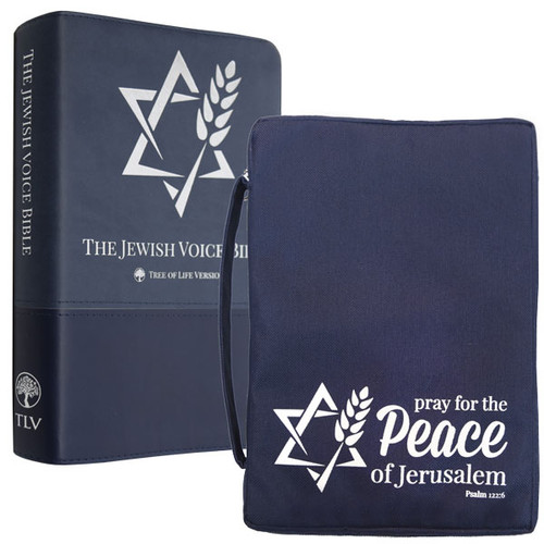 The Jewish Voice Bible Cover Package (2125)