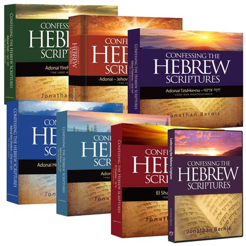 Confessing the Hebrew Scriptures Book Package (2134)