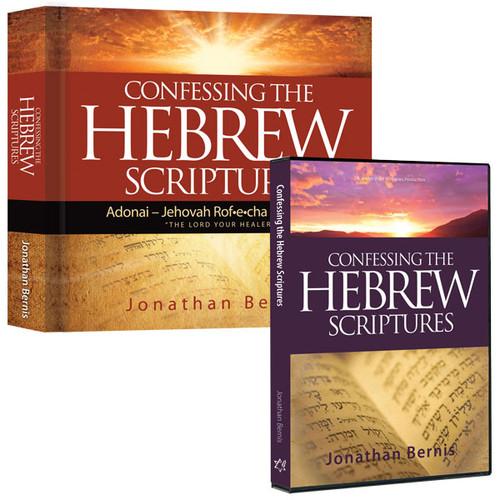 Confessing the Hebrew Scriptures Healer DVD Package (2133)