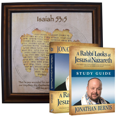 A Rabbi Looks at Jesus of Nazareth + Isaiah 53 Wall Art Package (2142)