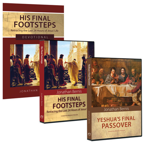 His Final Footsteps Package (2128)