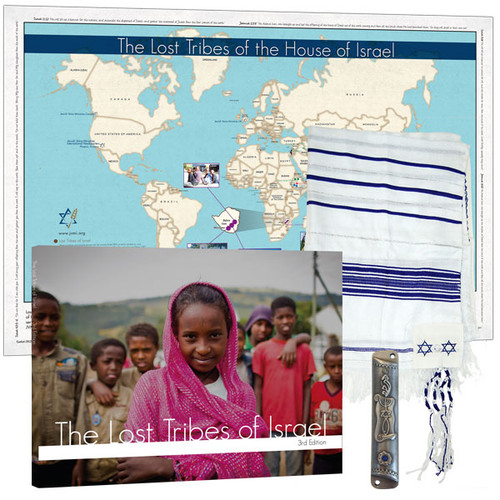 Ethiopian Tallit Package (2140)