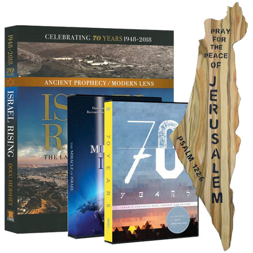 Pray for Israel Wall Art Package (4181)