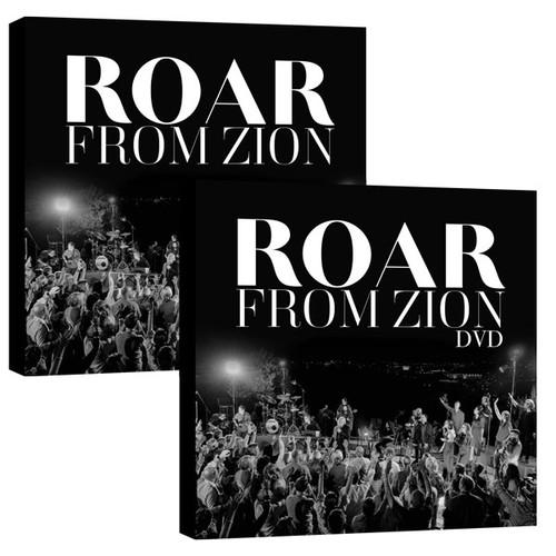 Roar from Zion CD + DVD (2159)