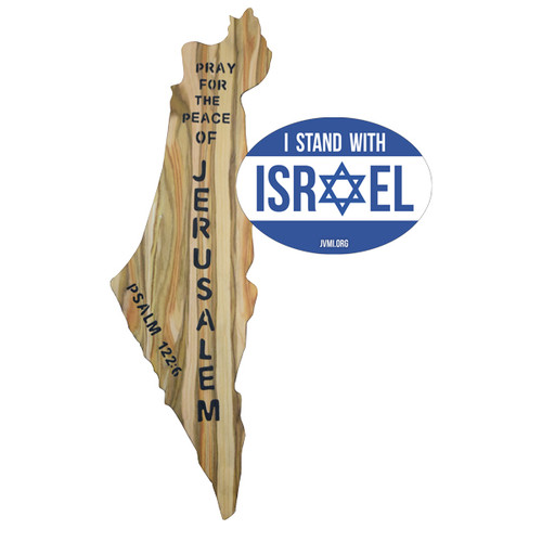 Israel Wall Art and Magnet